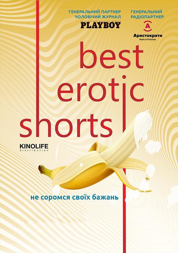Best Erotic Shorts